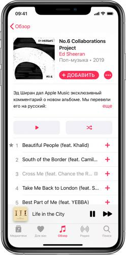 ios13-iphone-xs-music-browse-add-to-library.jpg
