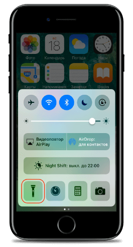 iphone-fonarik.png.pagespeed.ce.l95VY1hnj1.png